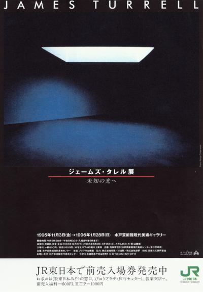 img-1995chirashi1.png