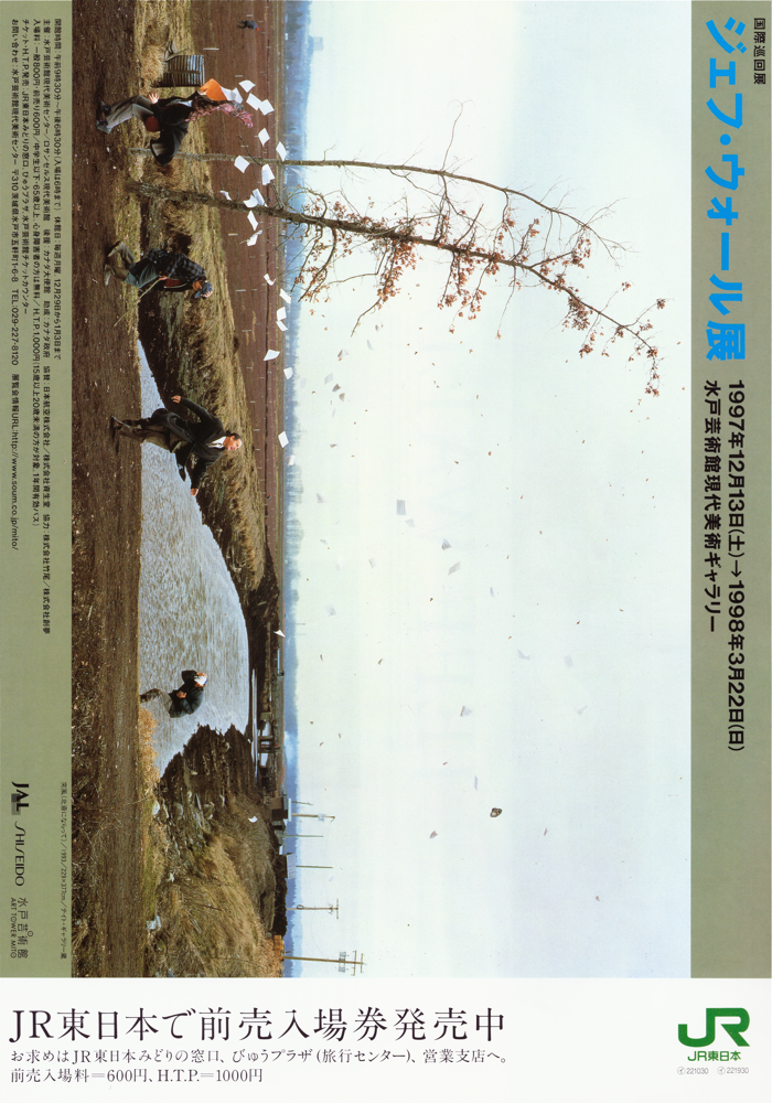 img-1998chirashi1.png