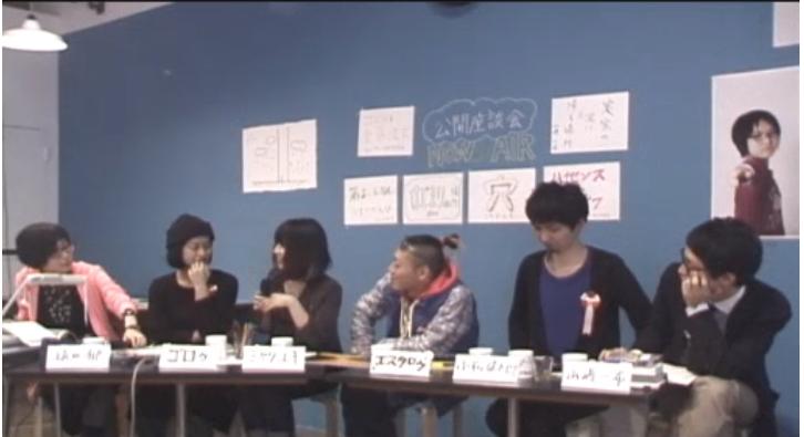 アーカイ部 公開座談会 【2003年度 カフェ草創期メンバー】