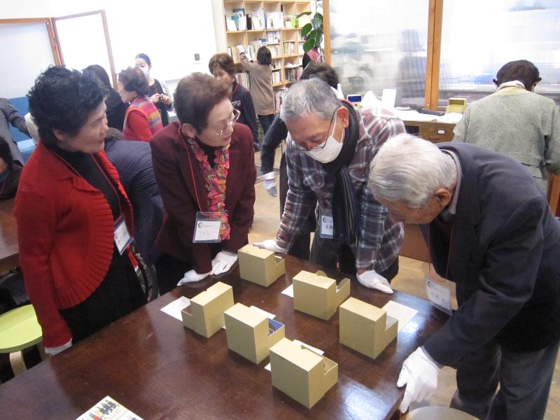60歳以上対象 倉本麻弓ワークショップ 「小箱で語る夢日記」