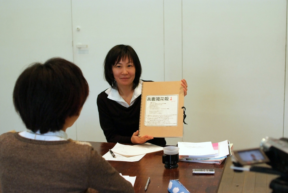 石田喜美さん